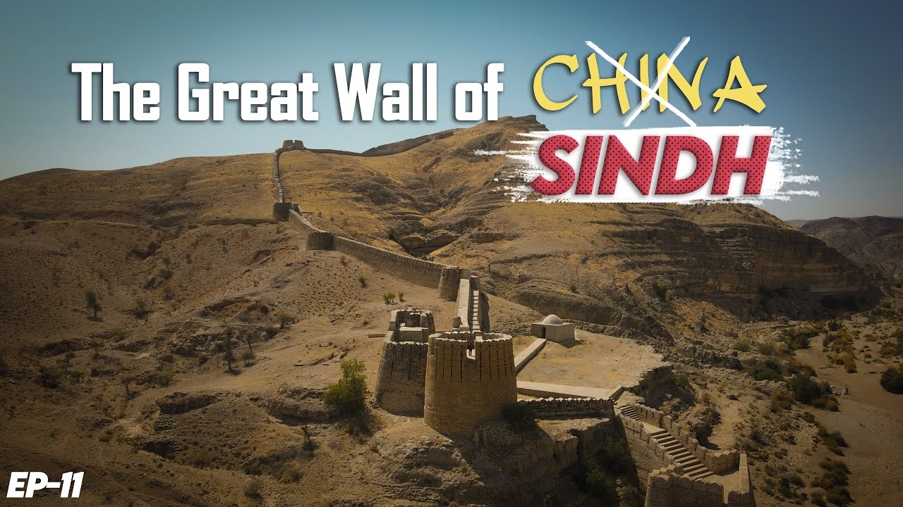 The hidden and largest Fort of Pakistan? RANI KOT [ EP-11 South Pakistan Series]