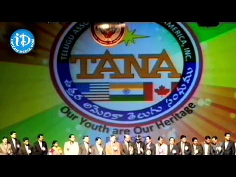TANA - About Telugu Association of North America (TANA)