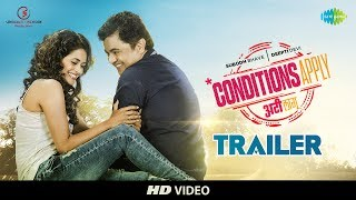 Conditions Apply | Movie Trailer | Subodh Bhave | Deepti Devi
