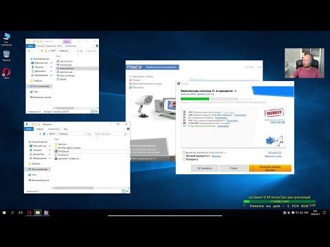 Обзоры Privazer, Ccleaner, Auslogic Disk Defrag и др.  + ответы на вопросы. Live 8.