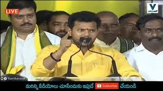 నీ మంత్రుల్నిఅదుపులో పెట్టుకో.. MP Rammohan Naidu Fires On CM Jagan & YSRCP Ministers | Vaartha Vani