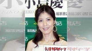 小島慶子「とても失礼」小堺一機への過去の発言後悔 - 芸能 : 日刊スポ...