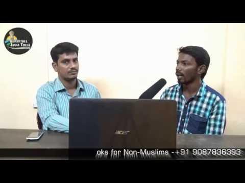 அப்துர் ரஹ்மான் (கார்த்திகேயன்) ᴴᴰ┇நான் பெற்ற நேர்வழி┇Tamil Islam Convert Way to Paradise Class