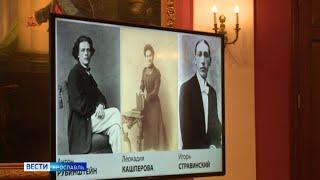 Творчество великого композитора Игоря Стравинского началось на ярославской земле