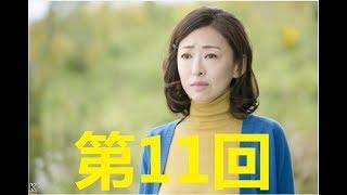 4月13日(金) 08:00〜08:15 左耳の聴力は回復しないと告げられた鈴愛(矢...
