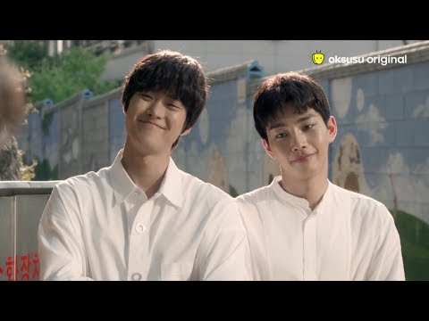 [NEW WEB DRAMA 2017] with Gong Myung, Kim Jae Young & Lee ...  [NEW WEB DRAMA ...