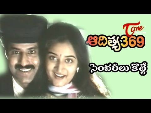 Aditya 369 Songs - Centurylu Kotte - Mohini - Balakrishna