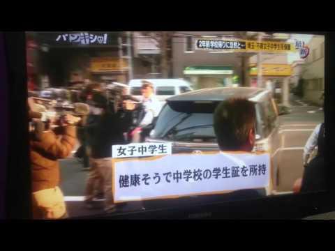 【埼玉行方不明女子中学生保護!】