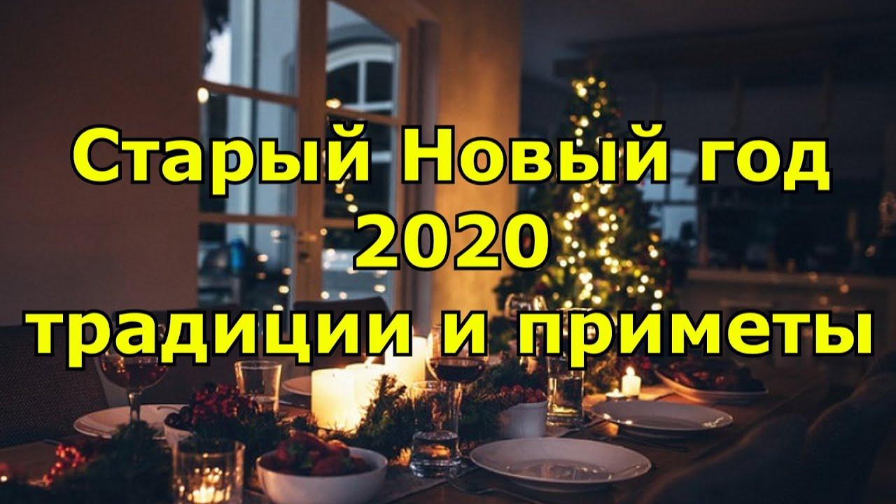 День дружбы и единения славян в 2019 году в России. Какого числа, мероприятия картинки