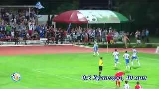 Крымтеплица - ФК Севастополь 0-4