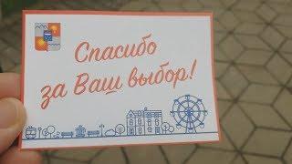"""""""Кавказский узел"""" выявил схему принуждения к голосованию в Сочи"""