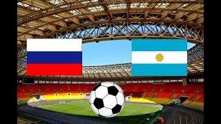 Россия - Аргентина 11 ноября 2017