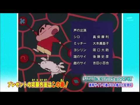 パリジョナ大作戦 0.75倍速 クレヨンしんちゃんED5 Crayon Shinchan ed - YouTube