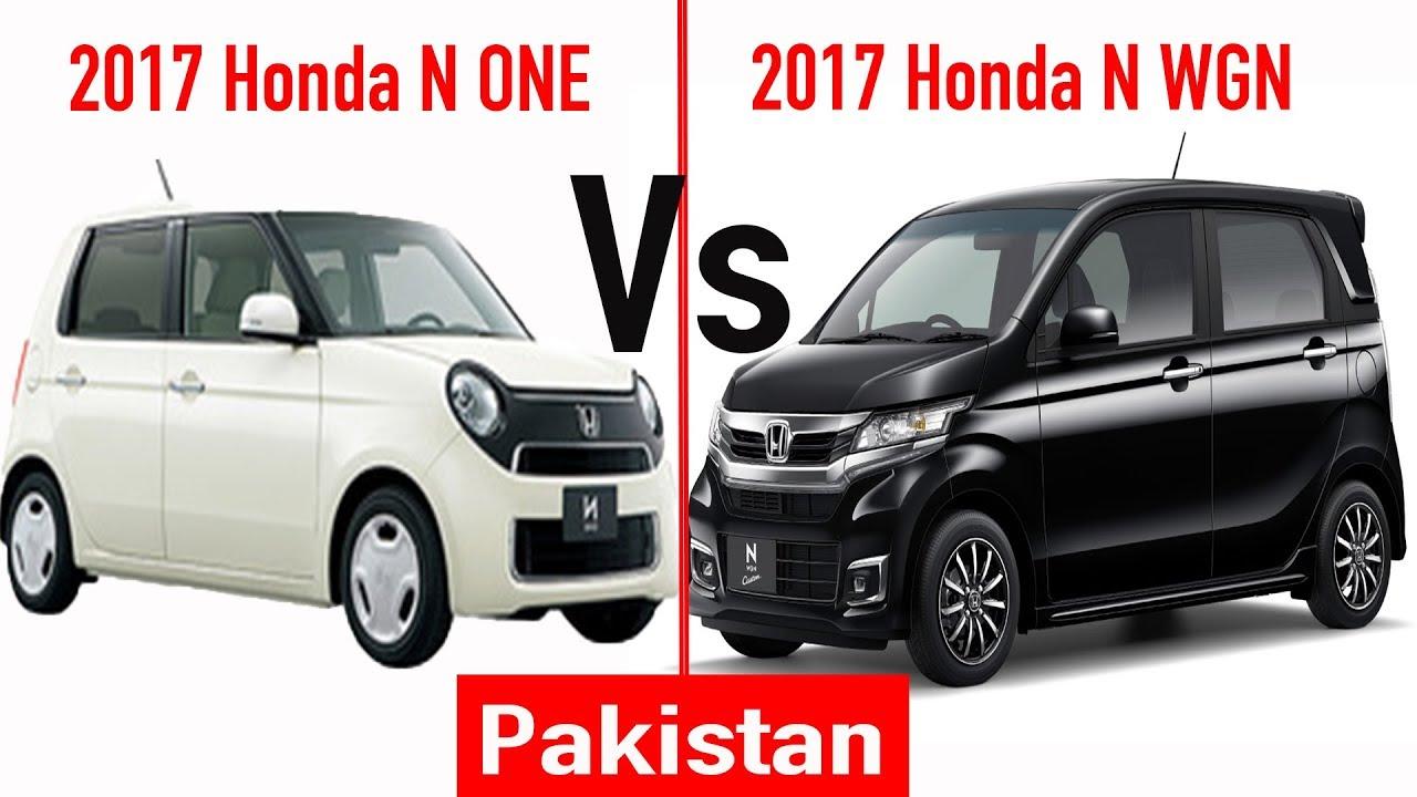 2017 Honda N One Vs 2017 Honda N Wgn Pakistan Youtube