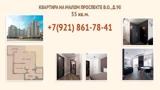 Квартира на Малом проспекте ВО дом 90 в Санкт-Петербурге
