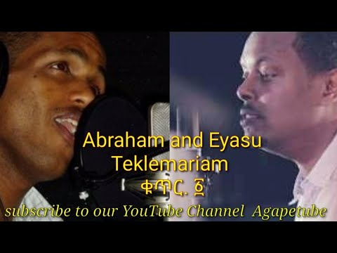 Abraham And Eyasu Teklemariam  ቁጥር. 1 Netsa Aweta / ነፃ አወጣ