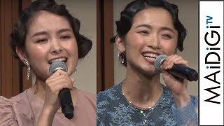 葵わかな&木下晴香、ミュージカル「アナスタシア」劇中歌を生熱唱!