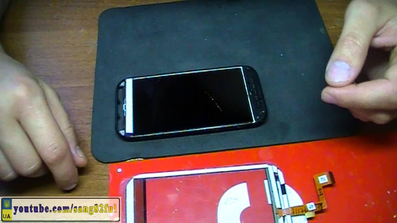 HTC Desire 526G замена дисплейного модуля - YouTube