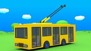Мультик про машины - Веселый конструктор - Троллейбус - Серия 22