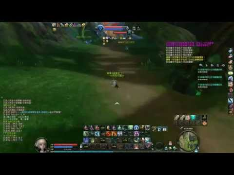 AION Assassin 4.7 By Fang8520 Vo.ll