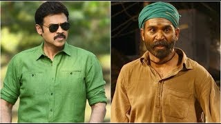 Asuran Telugu remake update