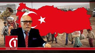Մեր գլխին իրոք վտանգ է կախված. Հայաստանը  խանգարում է  պանթյուրքիստական քաղաքականության իրագործմանը
