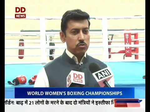 World Women's Boxing Championship
