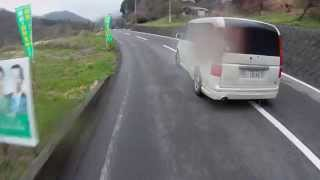 The asshole of the day - Road rage Japan 山梨530 す10−46