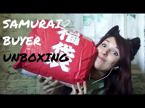 ASMR - JAPANESE UNBOXING ~ Goodie Bag From Samurai Buyer ~