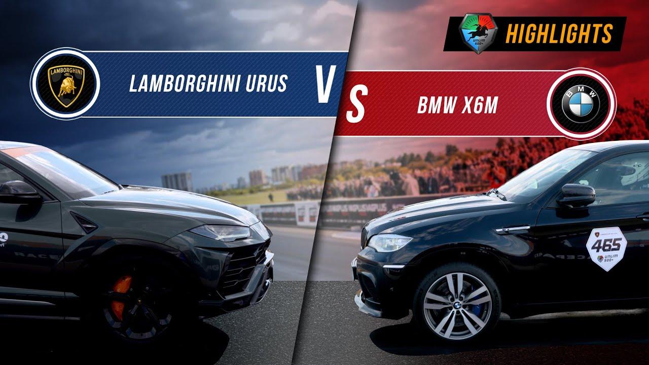 Lamborghini Urus vs BMW X6M | UNLIM 500+ 2020 Highlight |