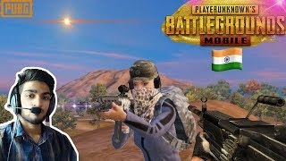 🔴 Early morning PUBG MOBILE (भारत) मुर्गी डिनर | playing with subs | Cutsom room.