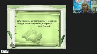 Использование технологии «Педагогическая мастерская» на уроках литературы