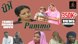 Punjabi Short Film PAMMO (poor girl story.......)