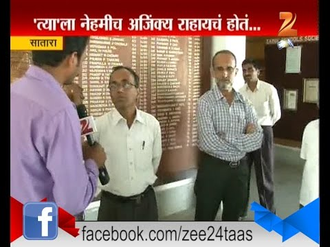 Satara : Army School Teacher On Colonel Santosh Mahadik