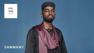 Sammany - Matalib | A COLORS SUDAN SHOW