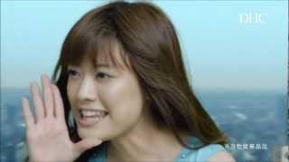 DHC アクネ「みんなの出会い」 福田沙紀 福田沙紀 動画 28