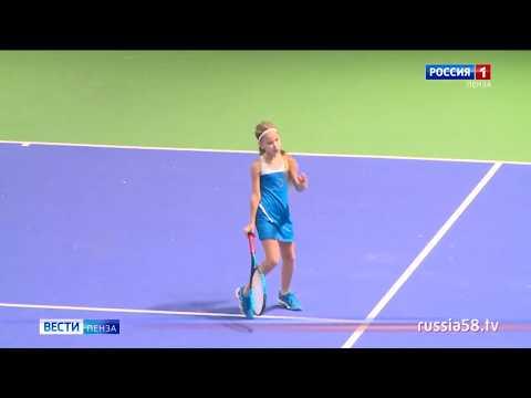 В Пензе стартовал Зимний Кубок Федерации тенниса области