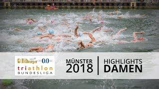 1. Bitburger 0,0% Triathlon-Bundesliga - Münster 2018: Highlights Frauen