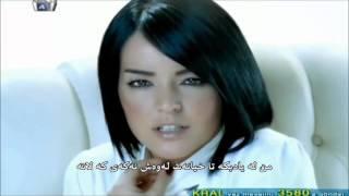 Bengü - Unut Beni Kurdish Subtitle /  Zher Nusi Kurdi Xoshtren gorani turki 2016 HD
