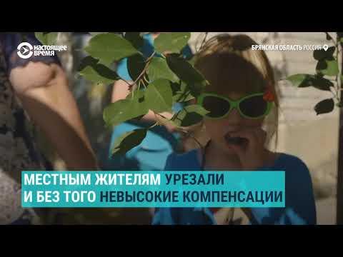 Как живут в чернобыльской зоне отселения