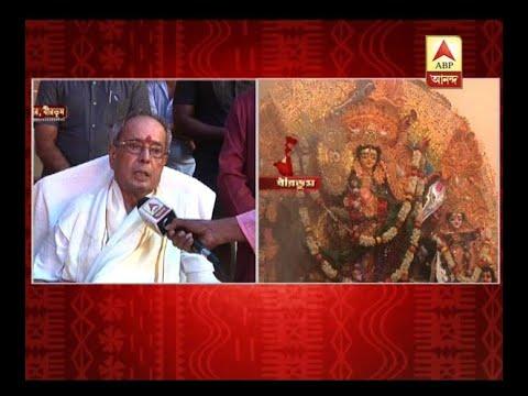 former president Pranab Mukherjee performs puja at his native home at Birbhum Kirnahar