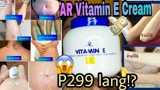 AR Vitamin E Cream Philippines / Murang pang alis ng darkspots, wrinkles, stretchmarks, etc.