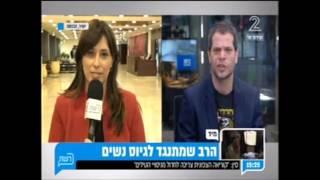 שי ושרון - ערוץ 2 - ציפי חוטובלי בראיון ליום האישה הבינלאומי 2017