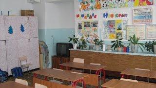 видео Оформление стендов начальной школе