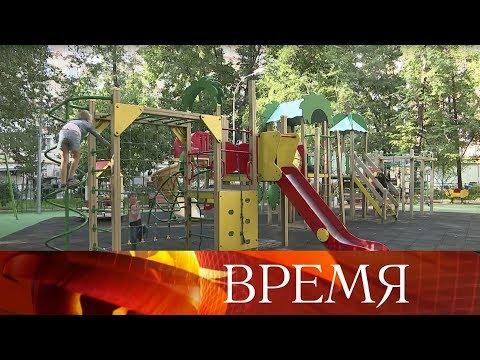 """Владимир Путин дал ряд поручений по реализации национального проекта """"Жилье и городская среда""""."""