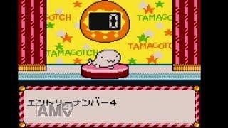 GAMEBOY ゲームで発見たまごっち2をプレイ!最終回【実況 GB,ゲームボーイ】
