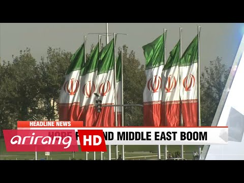 NEWSCENTER 22:00 President Park to embark on state visit to Iran, accompanied by largest-ever...