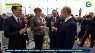Путин  Прекрасное будущее России неизбежно   МИР24