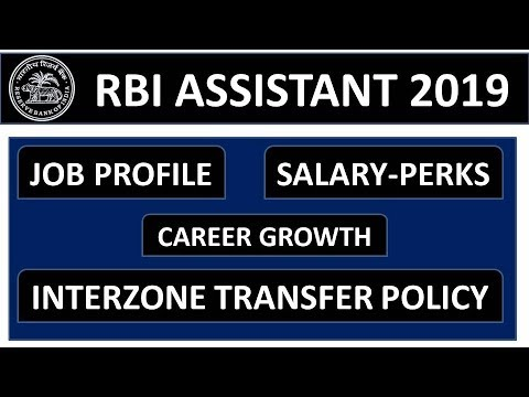RBI ASSISTANT - JOB PROFILE, SALARY, CAREER GROWTH & INTER ZONE TRANSFER