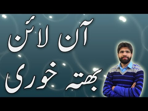 Ransomware Explained ! Removal Tools Guide And Decryption In Urdu/Hindi - Cerber 3 Virus